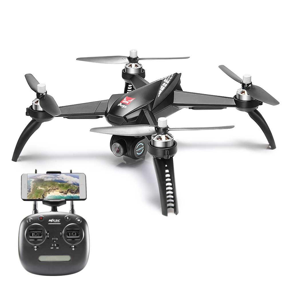 MJX Bugs 5 W B5W RC Drone 5G WiFi FPV 1080P Camera With GPS Follow Me Mode RC Quadcopter vs MJX Bugs 2 B2W Helicopters D30