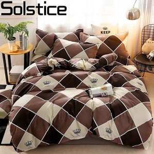 Solstice Brown Diamond Plaid Style Fashion Skin Breathable Aloe Cotton Reactive Bedding Set 3-4pcs Sheet Pillow Case Duvet Cover