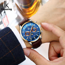 IK Colouring Watch men's automatic hollow mechanical watch men's students luminous waterproof fashion business watch - DISCOUNT ITEM  17% OFF All Category