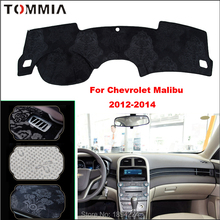Tommia Car Dashboard Cover Mat Light Avoid Pad Photophobism Anti-slip protection Mat For Chevrolet malibu 2012-2014