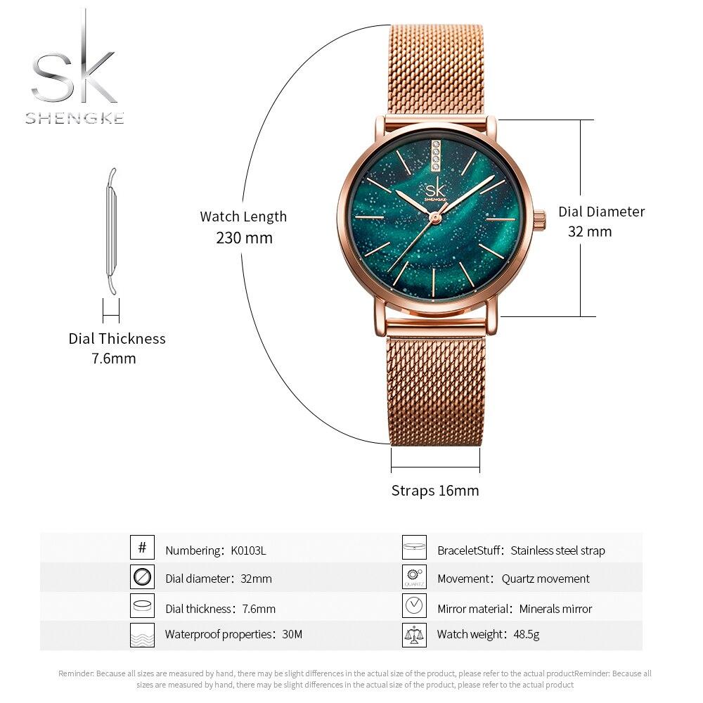 Shengke-Women-Watches-Starry-Green-Dial-Reloj-Mujer-Ladies-Wristwatch-Ultra-thin-Stainless-Steel-Strap-Quartz (1)