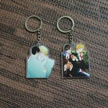 Bl Fujoshi Doukyusei Asumikomania Sajo Kusa Kubb Hara Double Keychain Keyring Llavero De Pendant Portachiavi Rotten Girl Boy
