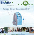 [Resume 3 дня доставки] 1-5LPM Lovego портативный концентратор кислорода/генератор LG101 для дома/Путешествия/использования автомобиля