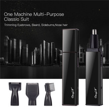 4In1 USB Rechargeable Nose Trimmer Electric Shaver Razor Men