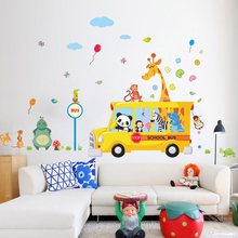 Colorful school bus wall stickers for kindergarten removable cute animal kids decals cartoon baby bedroom arts