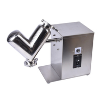 1PCS VH Type High Efficient Mixer Machine Mini Mixer Material Mix Machine Powder Mix Blender VH2
