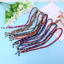 Для мужчин и женщин этнический стиль многоцветные очки веревка 6 мм солнцезащитные очки для шеи шнур ремешок для очков держатель шнура 10 Стиль s