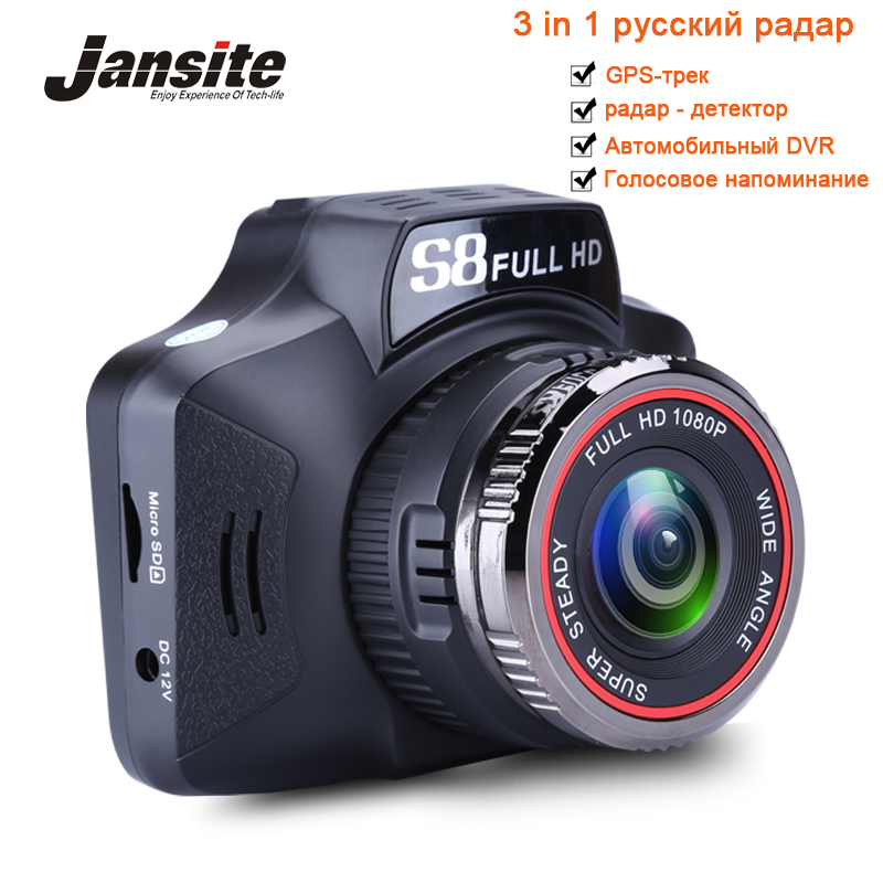 Jansite 3 in 1 Car DVR Russian Voice Radar Detector GPS Tracker Car detector Camera  Laser Radar Speed cam Anti Radar Dash Cam bebe confort шлем мягкий защитный