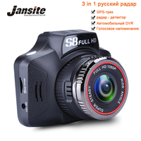 Jansite 3 In 1 Car DVR Russian Voice Radar Detector GPS Tracker Car Detector Camera