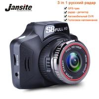 Jansite 3 In 1 Car DVR Russian Voice Radar Detector GPS Tracker Car Detector Camera
