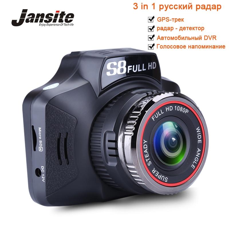 Jansite 3 in 1 Car font b DVR b font Russian Voice Radar Detector GPS Tracker