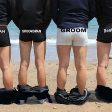 personalize Wedding Clothing groom boxers underwear gifts, groom boxer, wedding,