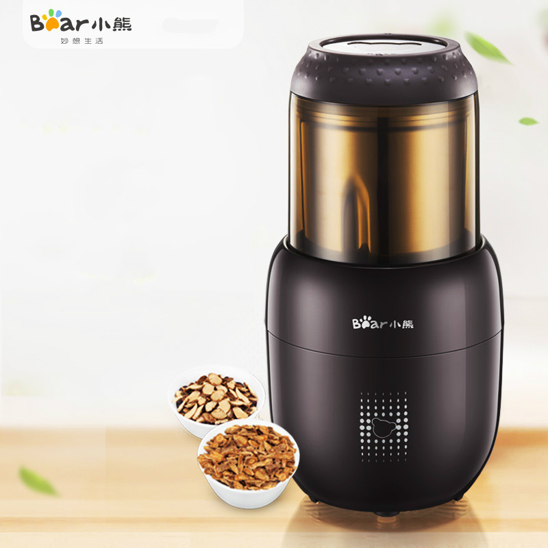 Bear coffee bean grinder machine 300W 4 blades mini portable electric food grinders mill Kitchen Aid bear three layers of bean sprouts machine intelligent bean sprout tooth machine dyj b03t1