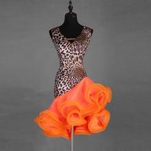 Леопардовое платье для латинских танцев для женщин/девочек на продажу ча/Румба/Самба/танцевальная одежда для бальных танцев Одежда для фитнеса женский танцевальный костюм