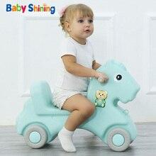 Детская блестящая лошадка, детская игрушка-качалка, пластиковая игрушка для детей 1-6 лет, детская машинка-качалка, детская комната, развивающие игрушки