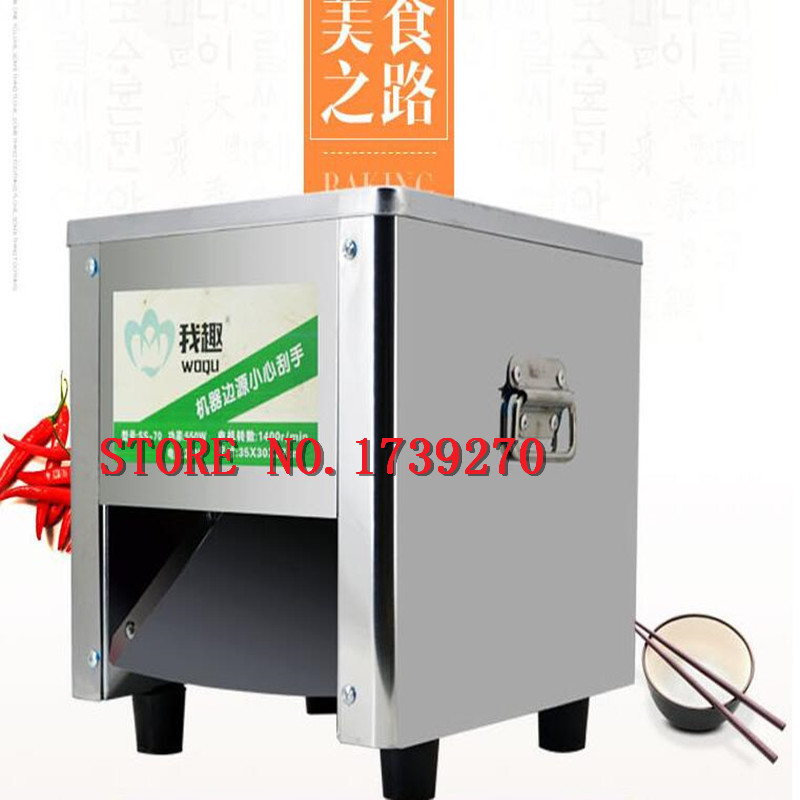 2018 Electric Meat Grinder,professional meat mincer cutter chopper slicer machine with a handle
