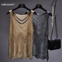 Cakucool Women Gold Lurex Knit Tank Top Sexy Hollow Out Camisole O Neck Holes Bling Backless