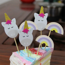 CRLEY 6pcs/pack Cake Topper Wedding Designed Rainbow Paperboard Cupcake Wrappers Birthday Party Cake Decoration Baby Shower