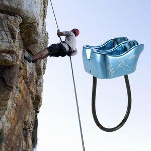 Image 5 - Lixada כפול חריץ ATC זוז רפל מכשיר חיצוני רוק טיפוס סנפלינג Downhill בטיחות טבעת טיפוס ציוד