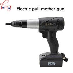 14,4 V 1 STÜCK Wiederaufladbare vernietet mutter gun BD-3401 industriequalität qualität elektrische pull pistole einfach nietwerkzeug M6/M8/M10