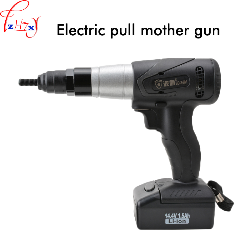 14.4V 1PC Rechargeable Riveted Nut Gun BD-3401 Industrial-grade Quality Electric Pull Gun Easy Riveting Tool M6/M8/M10
