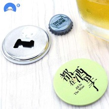 50 PCS Customizable Multi-Function Magnetic Refrigerator Stickers Magnetic Message Board Beer Opener DIY Crafts Materials