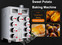 Коммерческих Неэлектрические жареная машину сладкого картофеля обновления Highbake многоканальный обжарки машины для кукурузы, каштан, карто