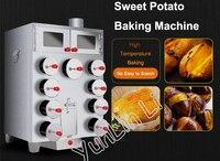 Commercial Nonelectric Roast Sweet Potato Machine Upgrade Highbake Multihole Roasting Machine For Corn, Chestnut,Potato