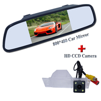 5car mirror monitor +night vision car rear view camera with wide viewing angle suitable for Hyundai IX35 2016