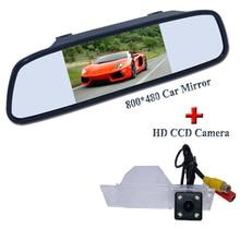 """5 """"зеркало автомобиля монитор + ночного видения Автомобильная камера заднего вида с широким углом обзора подходит для Hyundai ix35 2016"""