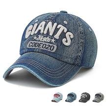 9af75f735b Nueva gorra de béisbol para hombres y mujeres cómodo gorras de béisbol  ajustable de algodón sombrero de vaquero bordado cartas m.