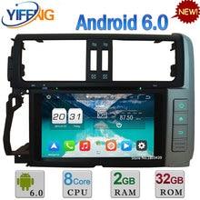 WIFI Android 6.0 8″ Octa Core 2GB RAM 4G DAB Car DVD Player Radio For Toyota Lander Cruiser Prado 150 2010-2013 GPS Navigation