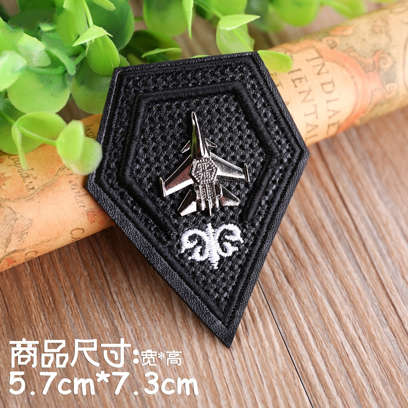 GUGUTREE embroidery patches leather badge metal patches badge patches badges patches embroidered appliques for denim jeans 20 28 in Embroidery from Home Garden