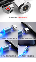 1m Magnetic charging Mobile Phone Cable USB Type C Flow Luminous Lighting Data Wire for iphone Samaung Huawei LED Micro Kable 4