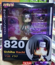 Naruto Shippuden Sasuke Uchiha Toy