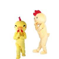 Hot Sale Cartoon Yellow Chick Mascot Little Cute Birds Custom Fancy Costume Kit Mascotte Theme Fancy Dress Carnival Costume