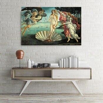 Impresión Giclée mitología griega antigua el nacimiento de Venus ...