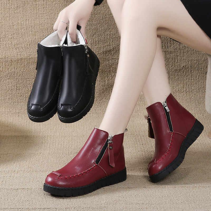 COOTELILI Kış yarım çizmeler Kadınlar Için Sıcak Peluş Ayakkabı Kadın Platformu Botları pu deri düz ayakkabı Oxfords Kadın Fermuar