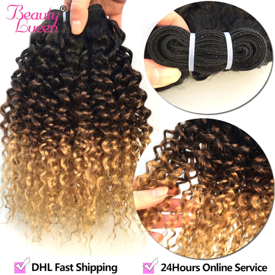 Brazilian Ombre Kinky Curly Hair Weave T1b/4/27 Ombre Human Hair Weave Can Buy 3/4Bundles Extensions Non Remy Tissage Bresiliens
