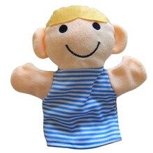 1 шт. Ручные куклы мультфильм очаровательная семья Милая Рука кукла мягкая плюшевая игрушка для сторителлинга