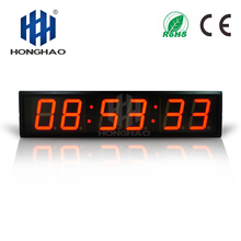 Honghao LED Large Wall Clock Modern Design For School Meeting Sport Match Countdown Stopwatch