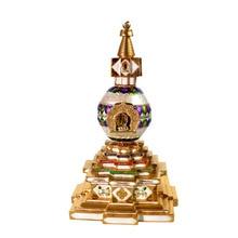 Feng shui Bejeweled Kalachakra Stupa SKU: AA1136 U1116 W1033