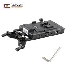 Camvate v placa de montagem bloqueio divisor de alimentação com 15mm haste braçadeira d1524camera fotografia acessórios