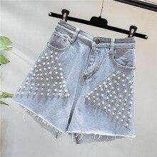 Mr.nut 2019 летние женские шорты большого размера новые узкие джинсы с высокой талией Harajuku дикие