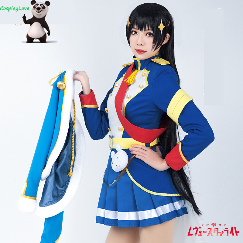 CosplayLove Shoujo Kageki Revue Starlight Hikari Kagura Cosplay Costume Dress Custom Made For Halloween Christmas