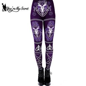 Image 3 - [Youre My Secret] 3D Printed Ouija Devil Satan Women Leggings For Fitness Goat Horn Hexagram Pants Elastic Workout Legin