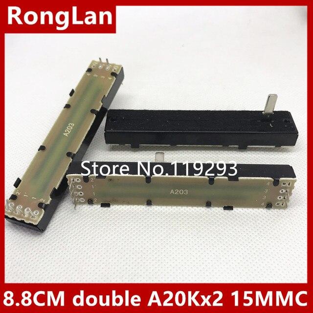 [벨라] 8.8cm 88mm 더블 페이더 전위차계 A20K A20Kx2 [내부 배선 다리] 15MMC  10PCS/LOT