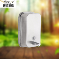 X 2257 500ml Stainless Steel Soap Dispenser Kitchen Sink Faucet Bathroom Shampoo Box Soap Container Deck Mounted Detergent