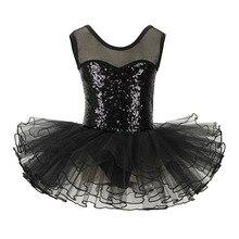 Черный детский праздничный костюм с блестками юбка-пачка трико для девочек, платье для выступлений