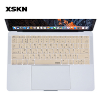 XSKN Hebrew Metallic Gold Keyboard Cover Israelite Silicon Skin For New Macbook Pro 13 A1708 Flat